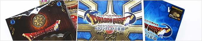 DRAGON QUEST 25th ANNIVERSARY
